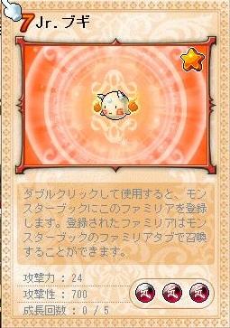 Maple130420_120724.jpg