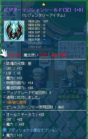 Maple130430_015035.jpg