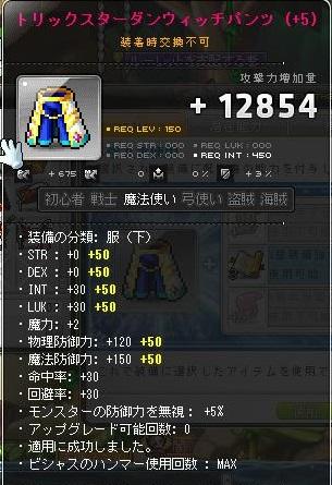 Maple130902_034127.jpg