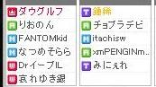Maple130910_233905aa.jpg