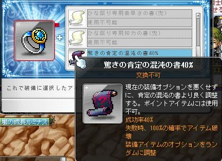 Maple130919_023010.jpg