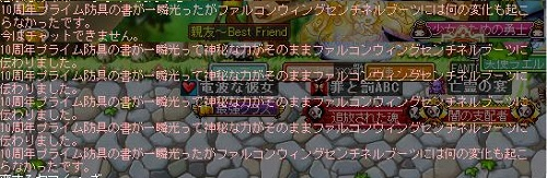 Maple131002_002340.jpg