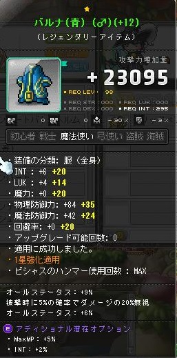 Maple131002_015237.jpg