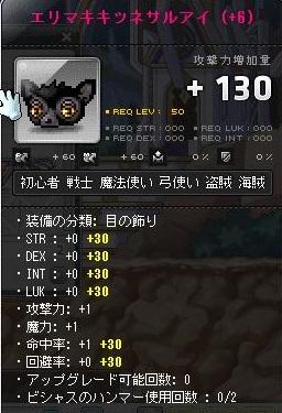 Maple131003_121759.jpg