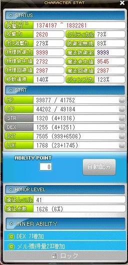 Maple131025_222654.jpg