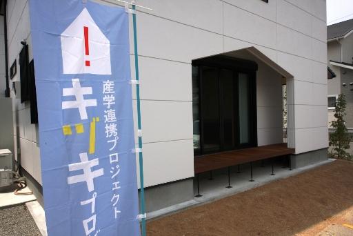 キヅキ 005