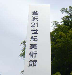 逵区攸_convert_20120616183706