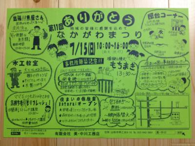蜀咏悄+12-07-12+15+52+56_convert_20120712164004