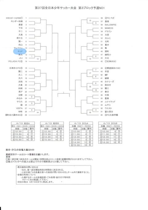01__yosen.png