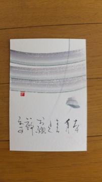 DSCF1180_20121106041250.jpg