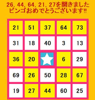 20130508_1