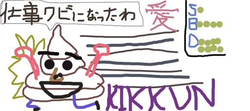 うんちイラスト