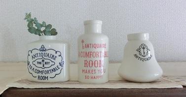 倉敷意匠 陶器ボトル1