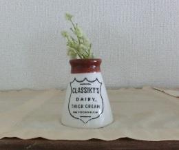 倉敷意匠 陶器ボトル2