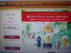 DSC01216_convert_20110824215726.jpg