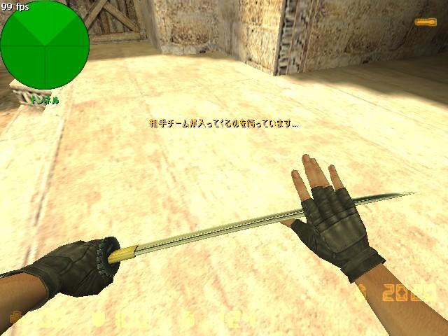 de_dust2_20130402_1224530.jpg