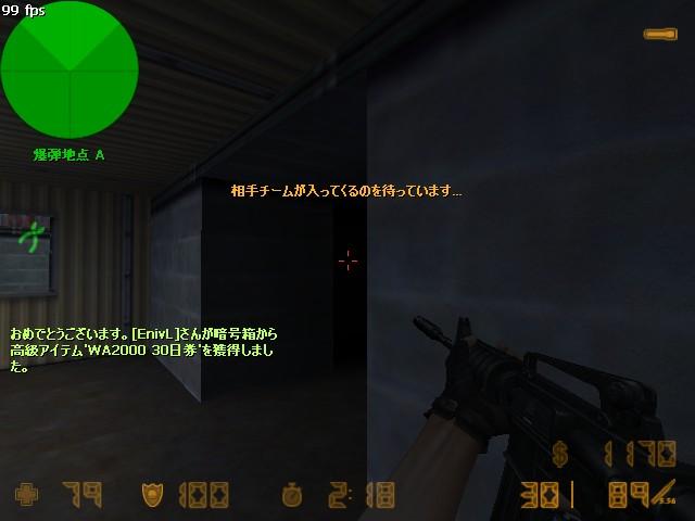 de_nuke_20130402_1205040.jpg