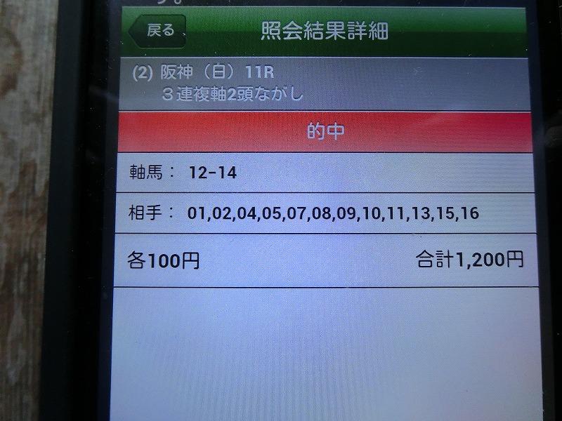 CIMG1666.jpg