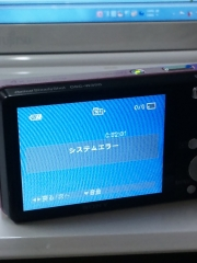 SH389209.jpg