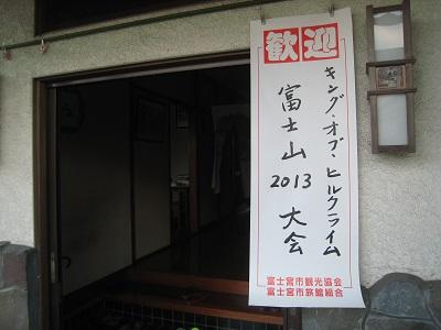 20130928_026.jpg