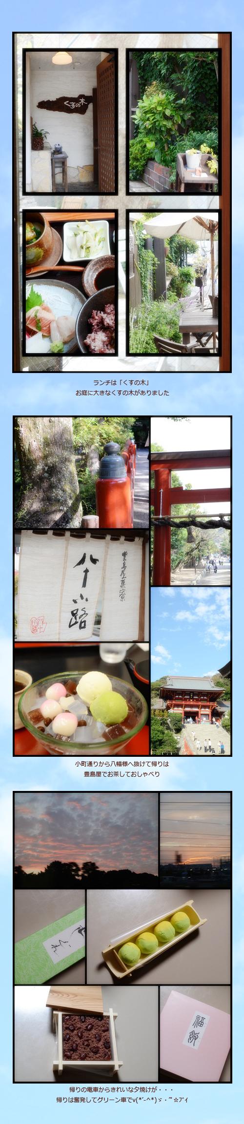 10月15日鎌倉2