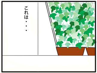 電気予報01
