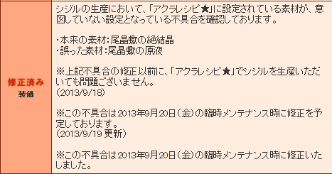 201309131.png