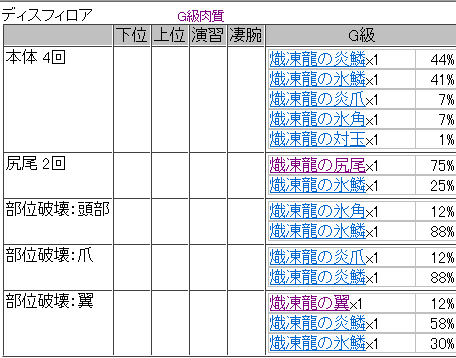 201309261.png