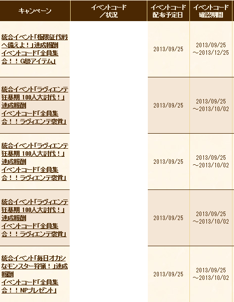 201309291.png