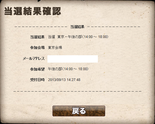 201309301.png