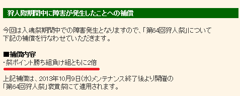 201310101.png