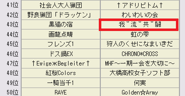 201310102.png