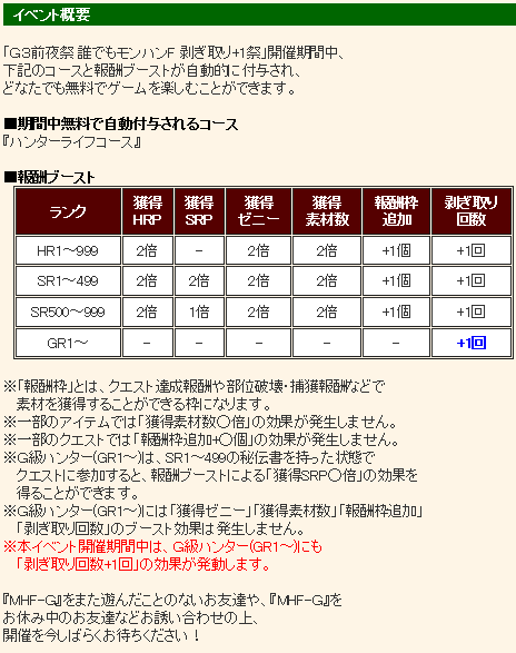 201310111.png