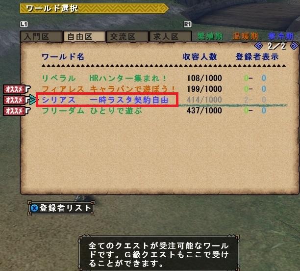 mhf_20131004_160421_367.jpg