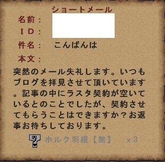 mhf_20131008_194358_918.jpg