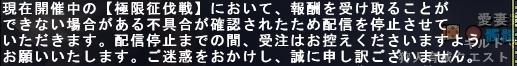 mhf_20131023_194556_846.jpg