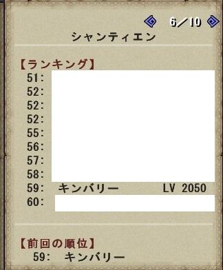 mhf_20131030_160224_339.jpg