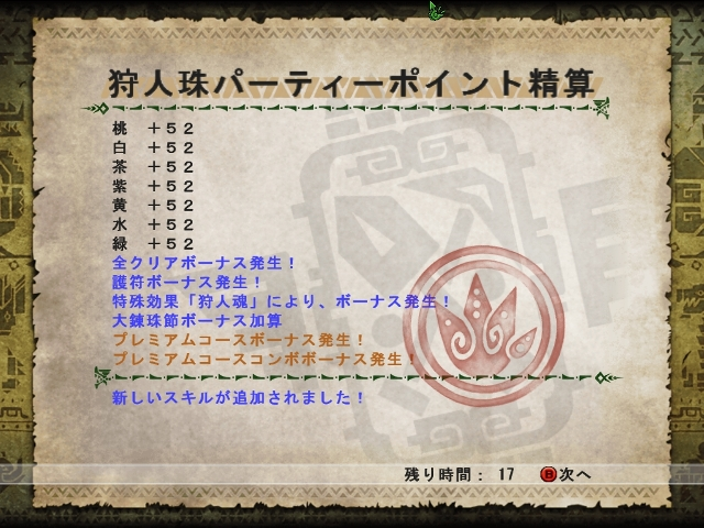 mhf_20131104_231312_292.jpg