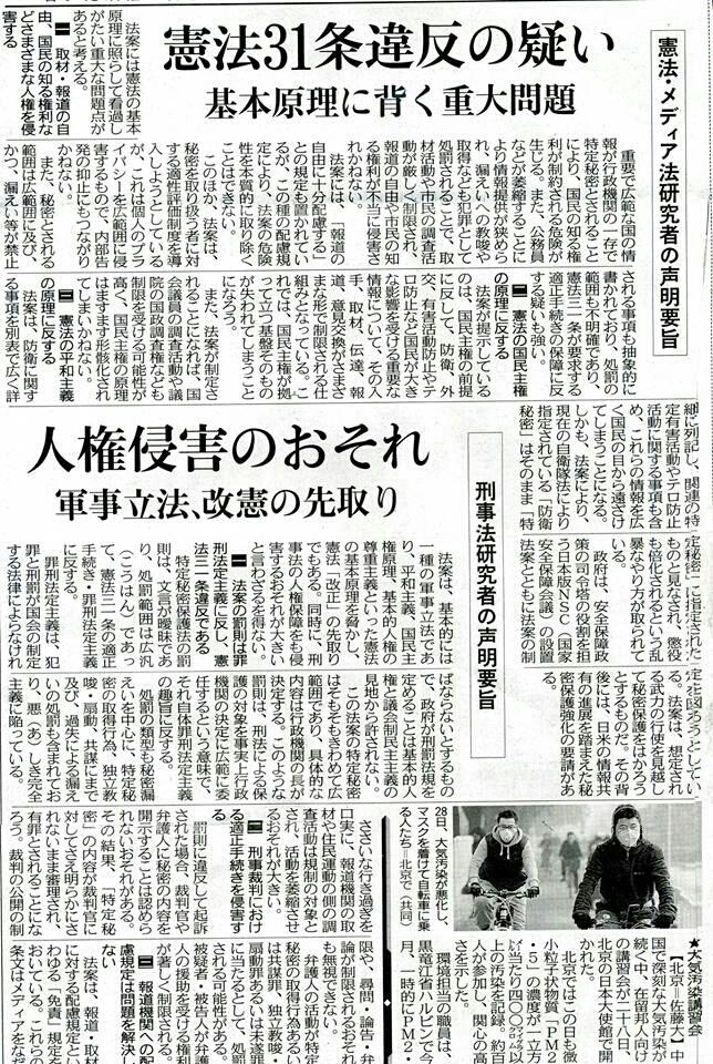 NHKの「ためしてガッテン」って再放送あります …