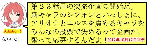 1347347094_S_kikakuのコピー