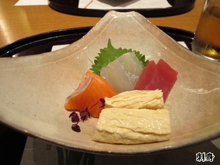 喜寿祝い 刺身