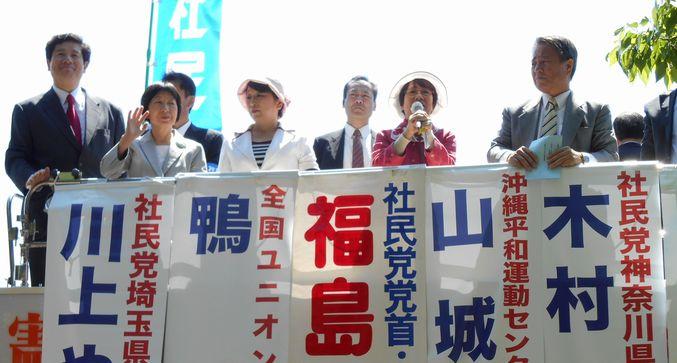 2013-5-3-上野