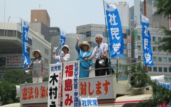横浜駅前街宣