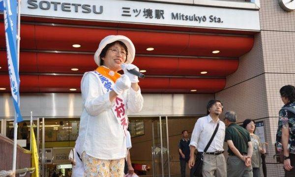 Mitsukyo-station