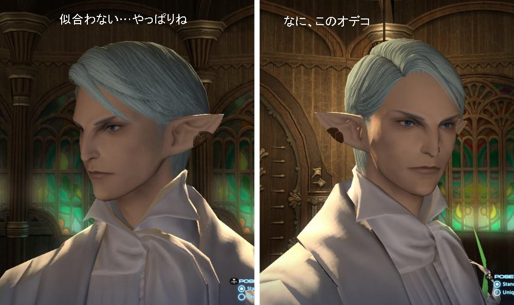 エタバンに伴い、新髪型が追加、まだ試してないな、と宿にてジャンドゥレーヌさんにお願い。 フォーマルに合わせてかっちりな七三\u2026