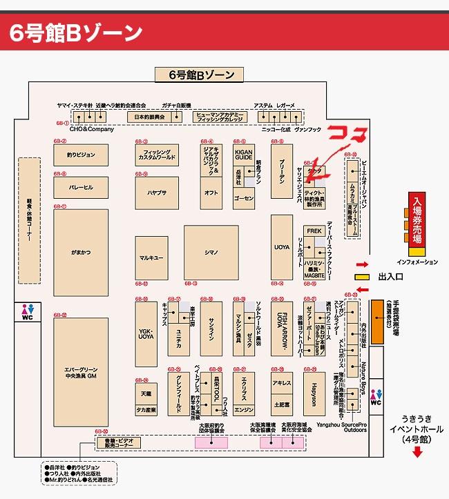map_6b.jpg
