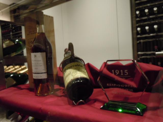 1915年 ワイン