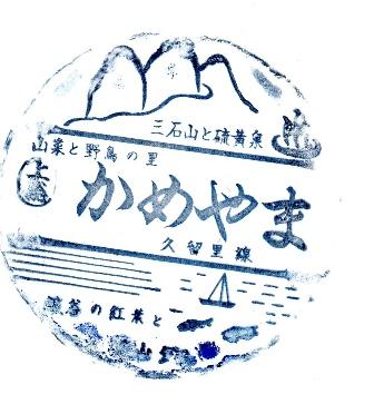 img005 - コピー