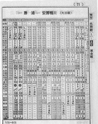 img038 - コピー (2)