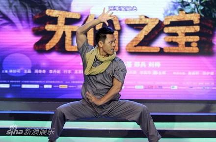 北京首映发布会13